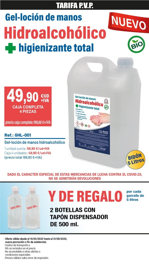 Oferta Gel-loción hidroalcohólico
